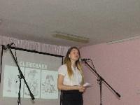 Ришкова Ольга